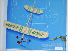 Developmental Reality Airplane